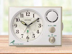 リズム、日本野鳥の会との共同開発製品第2弾「日本野鳥の会 めざまし時計 401」を発売