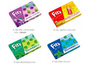 ロッテ、チューインガムブランド「Fit's(フィッツ)」をリニューアル