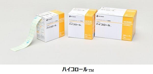 ニチバン、ロールタイプのハイドロコロイドテープ「ハイコロール」を発売