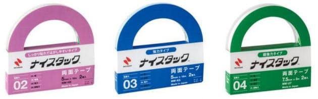 ニチバン、両面テープ「ナイスタック」シリーズに細幅タイプを追加し発売