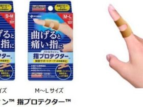 ニチバン、指専用テーピング「バトルウィン 指プロテクター」を発売