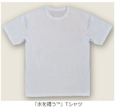 東レ・ディプロモード、「水を纏う」Tシャツのクラウドファンディングでの発売開始について発表