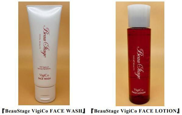 アデランス、フェイシャル美容機器「ビューステージ ビジコ」向けの洗顔料と化粧水を発売