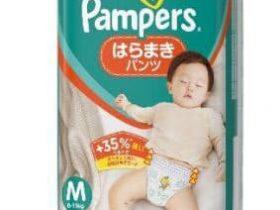P&G、期間限定おむつ「パンパース はらまきパンツ」を発売