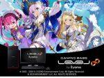 ユニットコム、iiyama PC「LEVEL∞」より「幻想神域-Another Fate-推奨パソコン」を発売