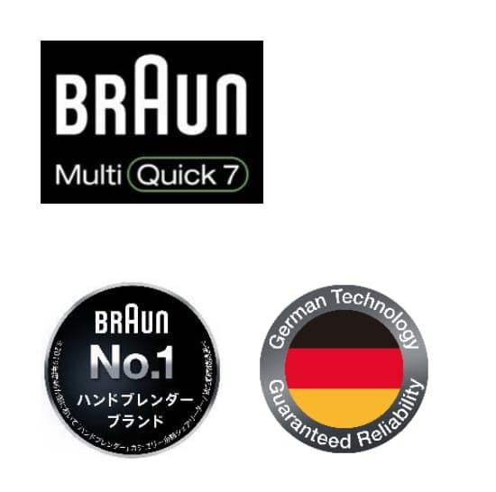 デロンギ・ジャパン、「ブラウン マルチクイック 7 ハンドブレンダー」をリニューアル発売
