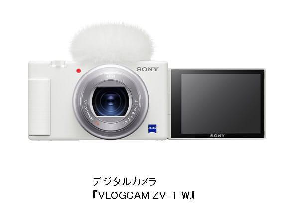 ソニー、デジタルカメラ「VLOGCAM ZV-1」に新色 ホワイトを追加