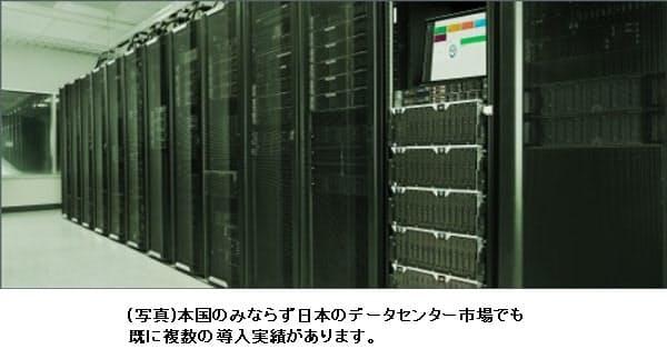 シネックスジャパン、シーゲイト社の大容量エンタープライズストレージシステムを発売