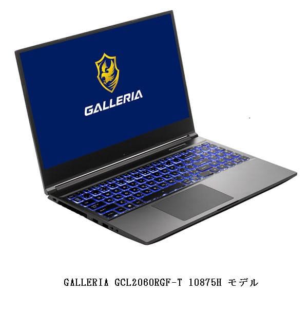 サードウェーブ、ゲーミングPC「GALLERIA」より「GCL2060RGF-T 10875H モデル」を発売
