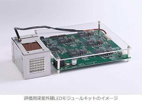 東京エレクトロンデバイス、「評価用深紫外線LEDモジュールキット」を開発し販売開始