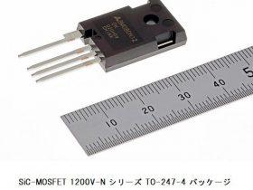 三菱電機、パワー半導体「SiC-MOSFET 1200V-Nシリーズ TO247-4パッケージ」6品種をサンプル提供開始