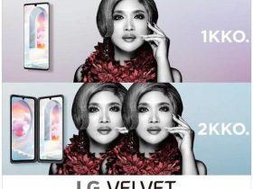 LGエレクトロニクス・ジャパン、5G対応の2画面スマートフォン「LG VELVET(エルジー・ベルベット)」を発売