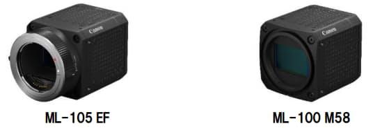 キヤノン、超高感度多目的カメラ「ML-100 M58」「ML-105 EF」を発売