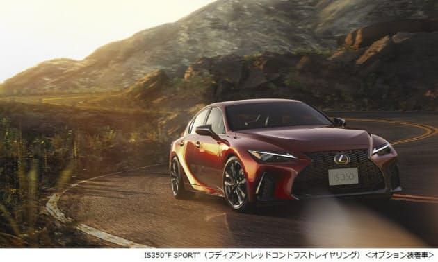 トヨタ、LEXUSが新型「IS」を発売