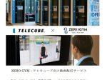 ビジネスライフとテレキューブサービス、「テレキューブ」向けストレッチ動画配信サービスについて実証実験を開始