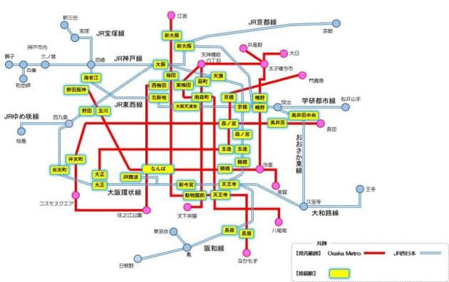 大阪メトロとJR西日本、1枚のICOCA定期券で両方乗車できる「ICOCA連絡定期券」を発売
