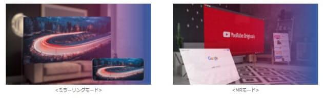 KDDI、スマートグラス「NrealLight」を12月1日から販売開始