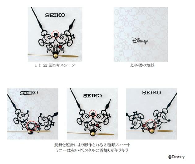 セイコークロック、「大人ディズニーシリーズ」より時分針にミッキーとミニーをデザインした掛時計を発売