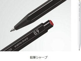 コクヨ、5種の芯径をラインアップしたシャープペンシル「鉛筆シャープ」を発売