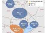NTTロジスコ、共同配送サービス「メディカルライナー」の新ルートである神奈川県内ルート配送サービスの運用を開始