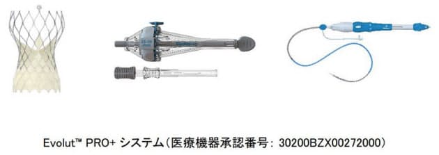 日本メドトロニック、経カテーテル的大動脈弁置換術(TAVI)用デバイス「Evolut PRO+システム」を販売開始