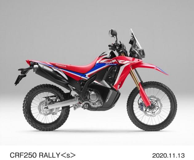 ホンダ、「CRF250L」「CRF250 RALLY」をフルモデルチェンジし発売