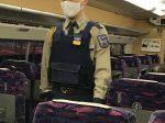 JR東日本とセントラル警備保障、新幹線車内警備のためのウェアラブルカメラ実証実験を実施