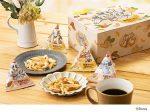 亀田製菓、「156g 素焼きミックス 素焼き柿の種&素煎りナッツ」をAmazonにて先行発売