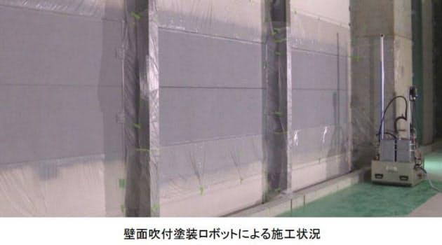 鹿島、壁面吹付塗装ロボットを実工事に適用