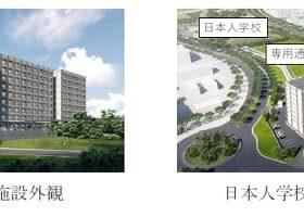 双日と大和ハウス、インドネシアで日本人家族向けアパートメント「via alma-KOTA DELTAMAS-」を開発