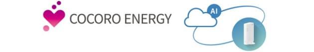 シャープ、太陽光発電・蓄電池システムの見守りサービス「COCORO ENERGYモニタリング」を開始