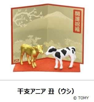 タカラトミー、ギミック付動物フィギュア「アニア」シリーズから「干支(えと)アニア 丑(ウシ)」を発売