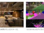 SUBARU、AI開発拠点「SUBARU Lab」を渋谷に開設