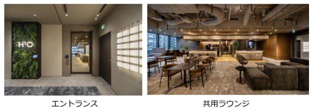 野村不動産、オフィスビルブランド「H1O(エイチワンオー)」の第5号物件「H1O 渋谷三丁目」をオープン