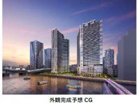 三井不動産レジデンシャル・鹿島・清水建設、分譲マンション「パークタワー勝どきミッド」を販売開始