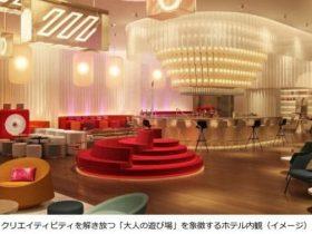 積水ハウスとマリオット、ラグジュアリー・ライフスタイルホテル「W Osaka」を3月に開業