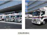 日通、独自開発の医薬品専用車両を導入