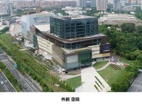 三井不動産、中国で「三井ショッピングパーク ららぽーと上海金橋」の引渡式典を開催
