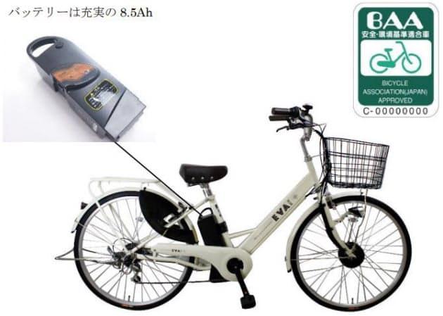 ドン・キホーテ、PB「情熱価格」から「電動アシスト自転車 EVA PLUS」を発売