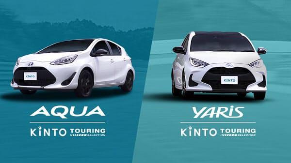 トヨタとKINTO、KINTO専用の特別仕様車「KINTO ツーリングセレクション」を取扱開始