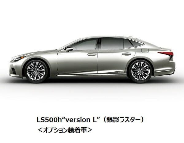 トヨタ、LEXUSがフラッグシップセダン「LS」を改良して発売