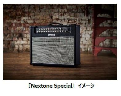 ローランド、ギターアンプ「Nextone シリーズ」の最上位モデル「Nextone Special」