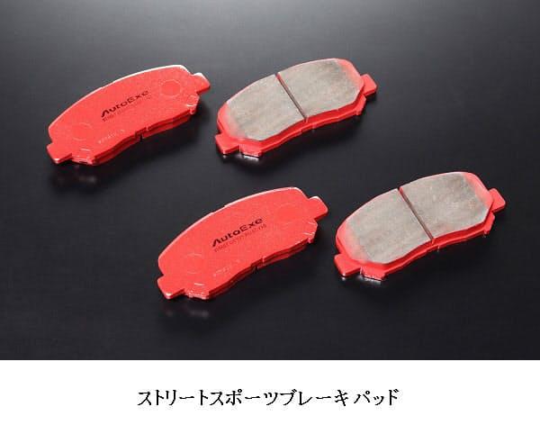 オートエクゼ、マツダ「CX-30」用の「ストリートスポーツブレーキパッド」を発売