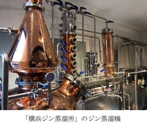京急電鉄、「日ノ出町フードホール」内に「横浜ジン蒸溜所」を開業