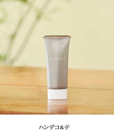 キユーピー、スキンケア商品ブランド「キユートピア」から手と首のケアクリーム「キユートピア ハンデコルテ」を発売
