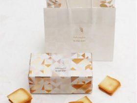 高島屋、阪急百貨店・ヨックモックと共同企画の「ビエ コンフェッティ」を限定販売