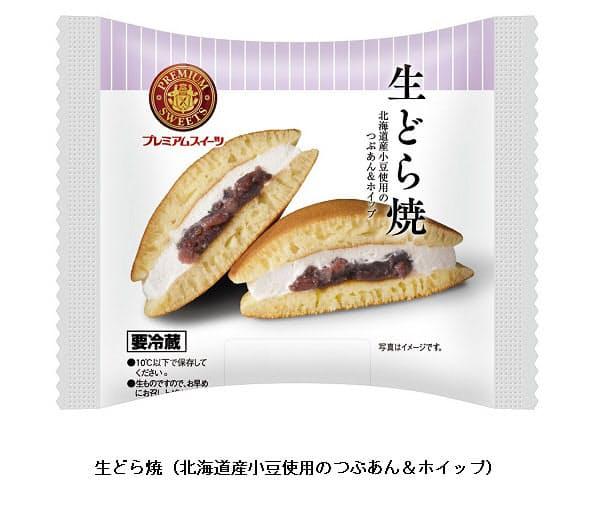 山崎製パン、「PREMIUM SWEETS」の「生どら焼(北海道産小豆使用のつぶあん&ホイップ)」をリニューアル発売