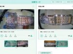 ネクスウェイ、売場情報を画像で一覧化できるクラウドカメラサービス「売場ウォッチ」をリニューアル
