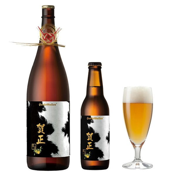 サンクトガーレン、「賀正ビール」を年末年始限定で数量限定発売