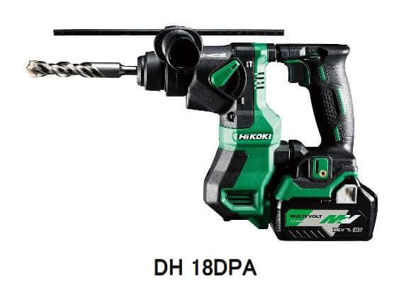 工機HD、「HiKOKI」からコードレスロータリハンマドリル「DH 18DPA/12DD」